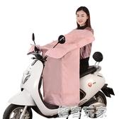 電瓶電動車擋風被夏季防曬踏板摩托車擋風罩防水遮陽春秋薄款防風 极客玩家