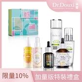 【Dr.Douxi 朵璽旗艦店】杏仁酸10%特裝禮盒