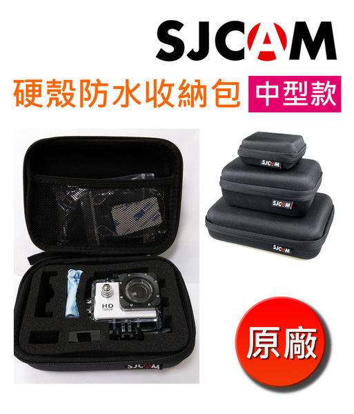 〔3699shop〕SJCAM中SJ4000 SJ6000 M10相機攝影機行車紀錄器行車記錄器配件包