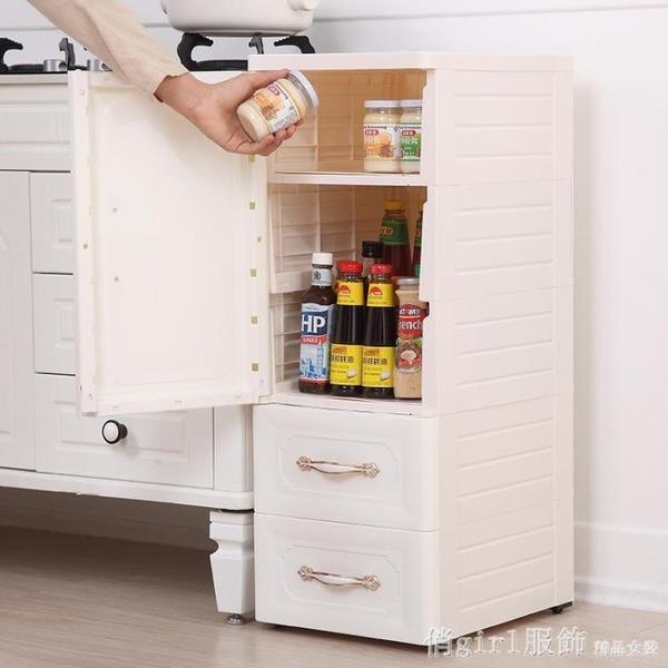 兒童衣櫃收納櫃塑料寶寶簡易雙開門整理櫃嬰兒玩具抽屜式儲物櫃子 年終大酬賓 YTL