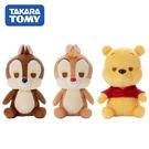 【日本正版】迪士尼 睡覺好朋友 玩偶 娃娃 絨毛玩偶 奇奇蒂蒂 小熊維尼 546020 546037 546044