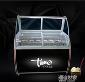 浩博新款豪華冰激凌櫃商用12格硬質冰淇淋展示櫃硬冰淇淋櫃冷凍櫃igo『潮流世家』