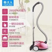 吸塵器家用手持式超靜音迷你強力除螨地毯大功率小型吸塵機 igo220v一週年慶 全館免運特惠
