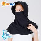 UV100 防曬 抗UV-涼感短帽簷頭套...
