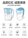 凈水壺家用自來水過濾器廚房凈水器濾芯直飲濾水器過濾水壺 果果輕時尚