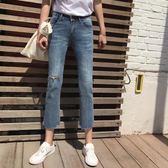 牛仔褲女裝韓版秋裝破洞微喇叭褲牛仔褲