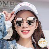 太陽鏡新款墨鏡女圓臉韓版潮偏光太陽眼鏡防紫外線明星網紅街拍【父親節好康八八折】