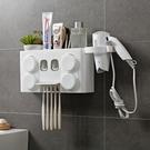 自動擠牙膏神器墻上牙刷置物架免打孔浴室吸壁式風筒架套裝 快速出貨
