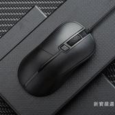 有線滑鼠 無聲USB光電家用辦公游戲電競機械lol筆記本電腦台式機通用【快速出貨】