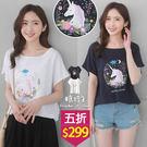 【五折價$299】糖罐子韓品‧花圈獨角獸印圖連袖上衣→預購【E53354】