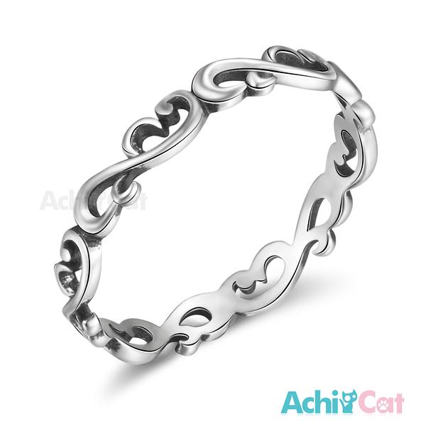 情人節禮物AchiCat 925純銀戒指女戒尾戒 純銀飾 唯美奢華 AS7005