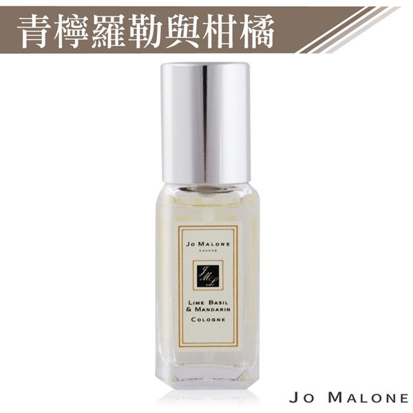 Jo Malone 青檸羅勒葉與柑橘香水(9ml)【美麗購】