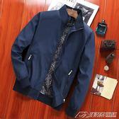 天夾克男中年薄款翻領休閒爸爸男裝外套秋款40-50歲上衣褂子  潮流前線