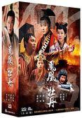 鳳凰牡丹 DVD ( 李泰蘭/譚耀文/蔣毅/米雪/穆婷婷 ) 又名:美人關