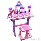 兒童積木電子琴帶麥克風3女孩玩具6歲1初學者大號鋼琴鍵 JA7518『毛菇小象』