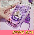 【萌萌噠】歐珀 OPPO R9/R9S/...