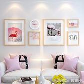 壁畫 北歐風格裝飾品 創意客廳餐廳玄關墻面墻壁掛件 房間  莫妮卡小屋 IGO