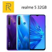 realme 5 6.5吋 3G/32GB 超級四鏡頭-藍/紫 [6期0利率]