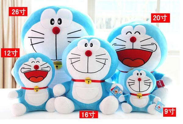 哆啦a夢公仔叮當貓毛絨玩具抱枕坐高30CM【藍星居家】