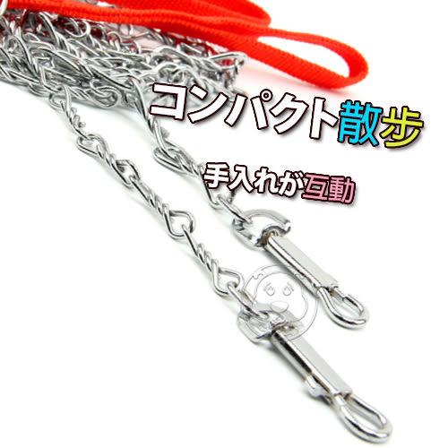 【培菓平價寵物網】dyy》寵物鍍鐵鍊拉繩120cm好擋頭防止狗咬斷