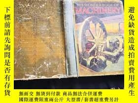 二手書博民逛書店《THE罕見WONDER BOOK OF MACHINERY》(