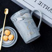 創意北歐INS陶瓷杯子個性男學生家用水杯星座馬克杯帶蓋勺咖啡杯 居享優品