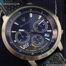 MASERATI瑪莎拉蒂男女通用錶44mm寶藍色錶面寶藍錶帶