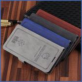 小米 紅米Note7 小米9 招財萌寵皮套 手機皮套 插卡 支架 掛繩 掀蓋殼 皮套