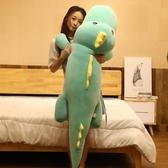 可愛恐龍毛絨玩具小公仔玩偶布娃娃大號抱枕陪你睡覺床上女孩超萌 qf27511【MG大尺碼】