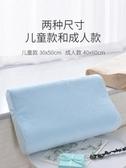 枕套毛毛雨乳膠枕枕頭套單雙成人6040學生5030珊瑚絨女情侶記憶枕芯套  韓菲兒