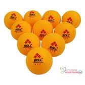 乒乓球 【50只裝】級乒乓球多球訓練比賽用新材料40 耐打兵乓球 2色