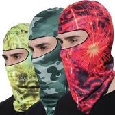 臉基尼 臉基尼騎行面罩防曬頭套男摩托車頭盔內襯帽女款防紫外線頭罩全臉 薇薇