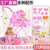 購物車玩具 女孩過家家兒童兒童小手推車寶寶仿真帶公主娃娃玩具女童購物車T