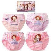 兒童內褲全棉1-3歲三角寶寶平角四角純棉女童