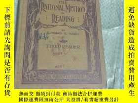 二手書博民逛書店THE罕見RATIONAL METHOD IN READING 第三冊Y16184 EDWARD G. WA