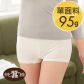 【岱妮蠶絲】2A13402純蠶絲95G高腰平口褲(白色)