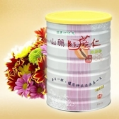 【二林鎮農會】山藥紅薏仁蜂膠粉 (750g/罐)