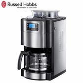 【現貨一台+領卷再折】Russell Hobbs 20060-56TW 英國羅素 全自動研磨咖啡機 20060TW 公司貨
