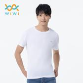 【WIWI】素面防曬排汗涼感衣(純淨白 男M-3XL)