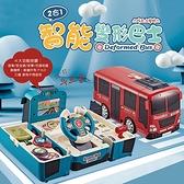 聲光智能變形巴士(摸擬方向盤換檔遙控器)(早教玩具)【888便利購】
