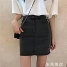 裙子女夏季新款復古百搭純色牛仔短裙高腰顯瘦半身裙包臀裙潮 米希美衣