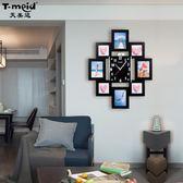 創意相框牆時鐘照片牆鐘表現代客廳壁鐘臥室時尚掛鐘WY 「名創家居生活館」