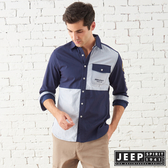 【JEEP】型男撞色拼接造型長袖襯衫 (深藍)