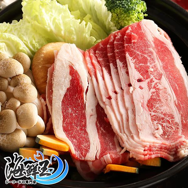 嚴選霜降牛五花火鍋肉片 *1盒組(200g±10%/盒)