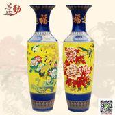 185 景德鎮陶瓷客廳落地大花瓶 粉彩花開富貴等多款1.2-1.8米tw