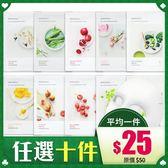 韓國 Innisfree My Real 鮮潤面膜  1入 (20ml)【BG Shop】多款供選