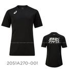 (C3) ASICS 亞瑟士 短袖T恤 排球衣 2051A270-001黑 /2051A270-400藍 [陽光樂活]