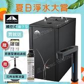 【南紡購物中心】宮黛GD-800櫥下觸控式三溫熱飲機GD800+愛惠浦QL3-BH2生飲淨水組(時尚黑)