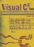 【二手書R2YB】Y 2006.7年初版《VISUAL C# 2005 建構資訊