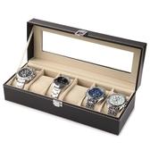 手錶收納盒開窗皮革首飾箱高檔手錶包裝整理盒擺地攤手錬盤手錶架
